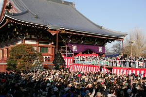 Celebrate Spring in Classic Style: Setsubun
