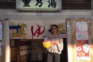 Discovering Japan's true bathing traditions at Ota's Sento
