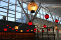 Discover the real Japan: Visit Ota Event at Haneda Airport