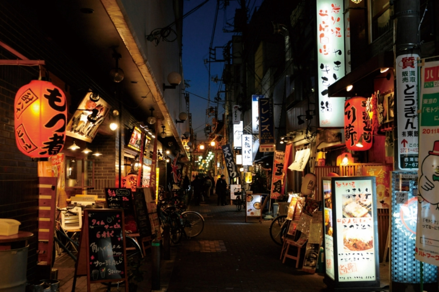 Bustling Kamata at Night
