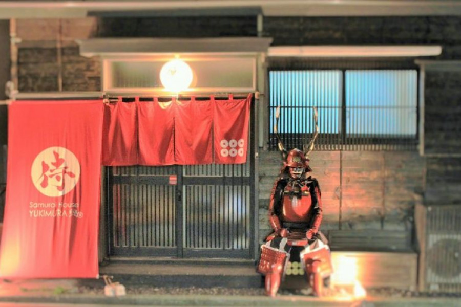 Samurai House Yukimura: Modern Convenience with a Traditional Feel