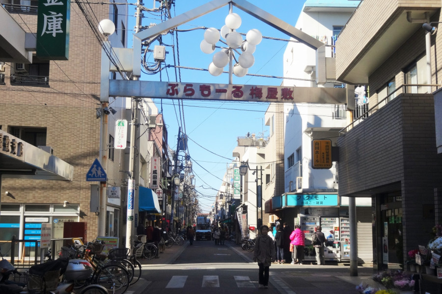 Umeyashiki Shopping District