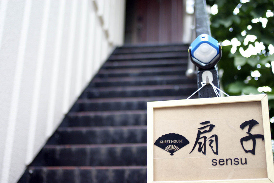 Guesthouse Sensu in Ota City – Your Japanese Home Away From Home