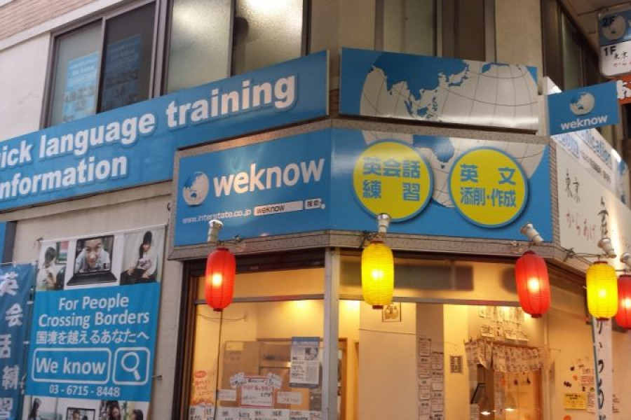 WeKnow quick language training & information
