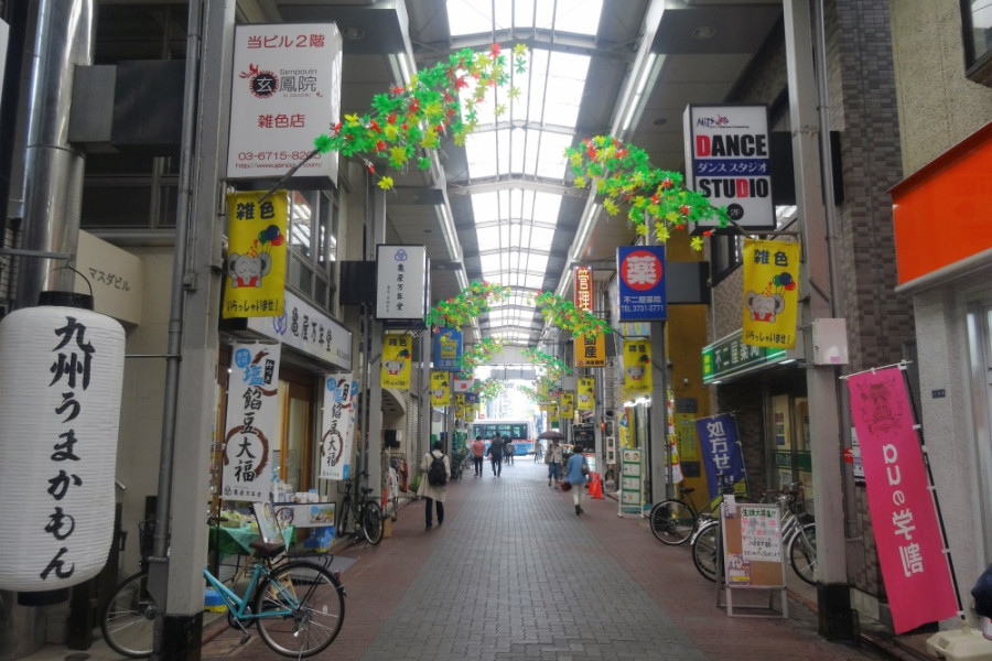 Zoshiki Shopping District
